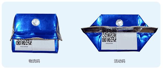 丰腾防伪|什么是一物一码防伪标签有什么作用?